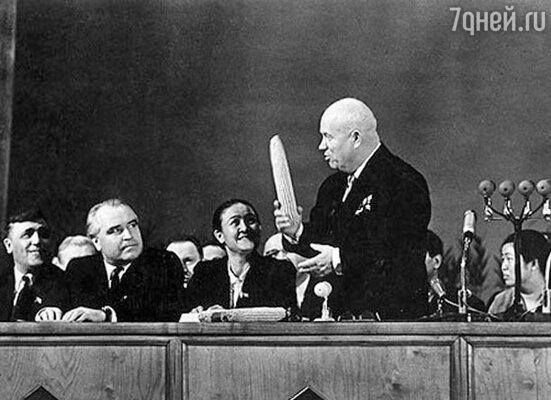 «Никита Хрущев и его время»