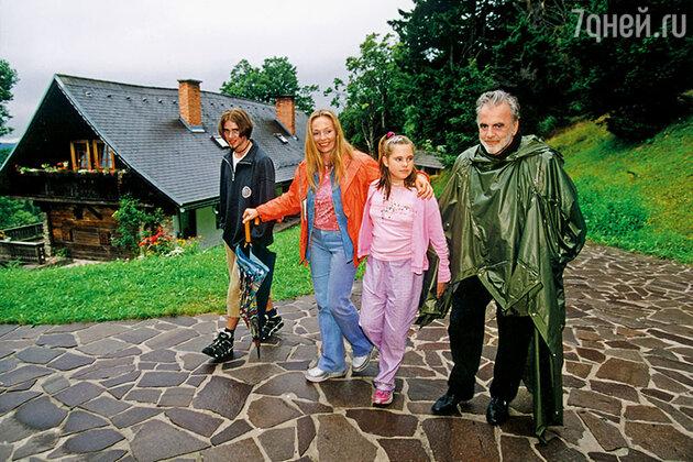 Максимилиан Шелл  и Наталья Андрейченко  с сыном Димитрием и дочерью Анастасией