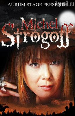 Анита Цой в мюзикле «Michel Strogoff»