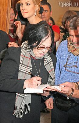 Кира Муратова раздает автографы