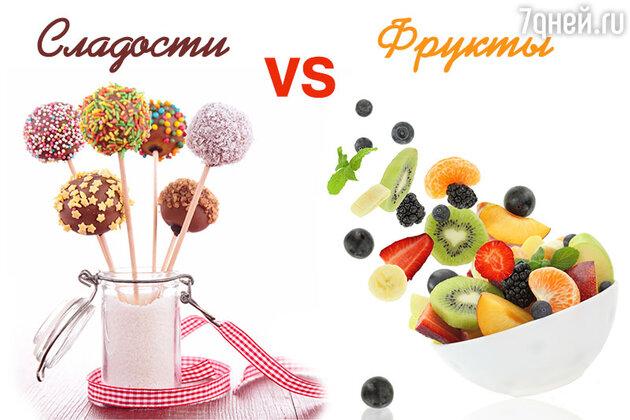 Можно попробовать отказаться хотя бы от одной вредной привычки, например от привычки есть сладкое, и заменить ее на полезную привычку есть фрукты
