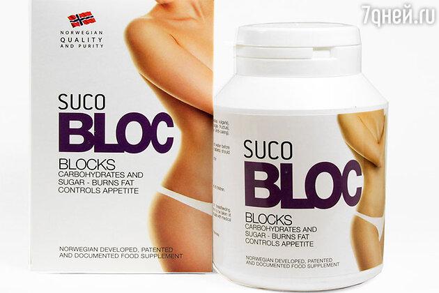 Sucobloc –  безопасное натуральное средство для контроля аппетита и тяги к сладкому