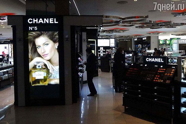 Косметика «Шанель»