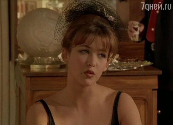 Софи Марсо в роли Фанфан. «Аромат любви Фанфан». 1993 год
