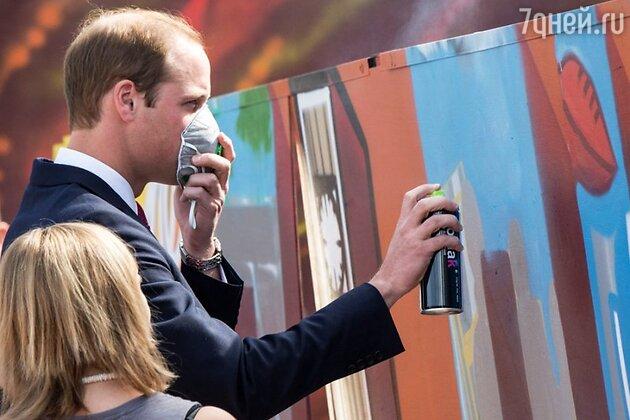 Принц Уильям тур по Новой Зеландии и Австралии