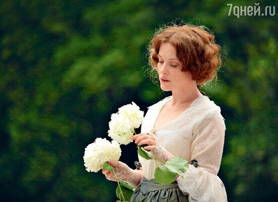 Герой Файнса влюблен вгероиню Анны Астраханцевой