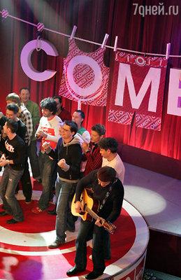 «Comedy Club»