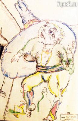 Рисунок Андрея