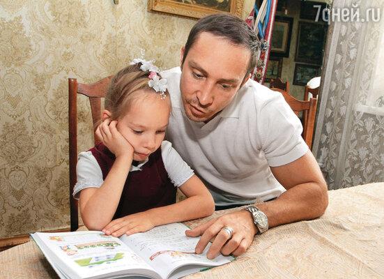 Главная любовь моей жизни — это моя дочка. Сонька — умная девочка и очень трудолюбивая