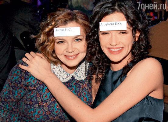 Ирина Пегова иПаулина Андреева вместе играют вбудущей премьере МХТ, спектакле «№13D»