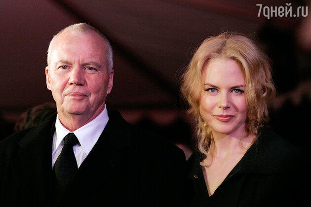 Николь Кидман с отцом