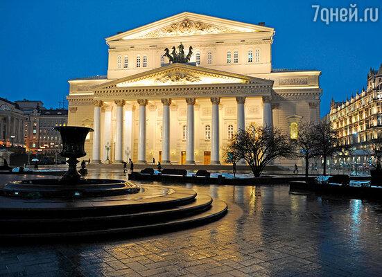 Большой театр находится в регионе Козерога, представителям которого свойственны терпение и сила воли