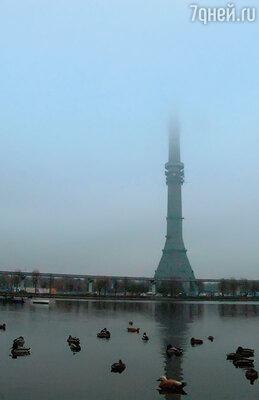 Одно из самых негативных мест сектора Водолея — зона вокруг телецентра «Останкино»