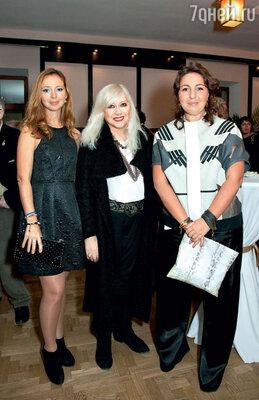 Гости вечера Елена Захарова, Ирина Мирошниченко и Анастасия Голуб (дочь Марины Голуб)