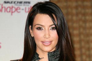 Беременная Ким Кардашьян отмечает юбилей