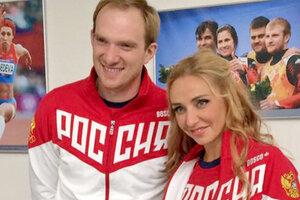 ВИДЕО: Татьяна Навка и Илья Авербух рассказали о новом «Ледниковом периоде»