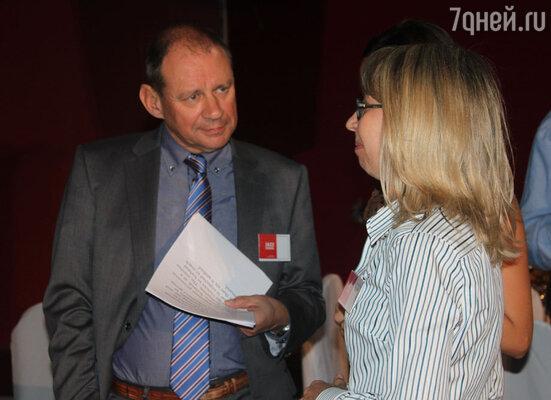 Посол Исландии в РФ господин Альберт Йонссон