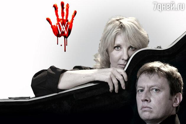 Спектакль «Кто боится Вирджинии Вульф?»