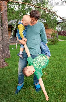 «Кайфую, когда сыновья ползают по мне, висят, мы деремся понарошку, кусаемся, щипаемся. Ия физически ощущаю, как дети очищают меня от негативных эмоций, снимают стресс»
