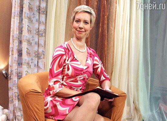 Ведущая передачи Татьяна Лазарева