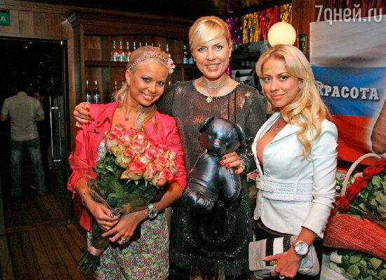 Наталья Рагозина и группа  «Блестящие»