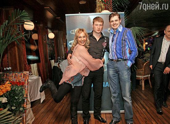 Наталья Андрейченко, Александр Поветкин и Евгений Понасенков