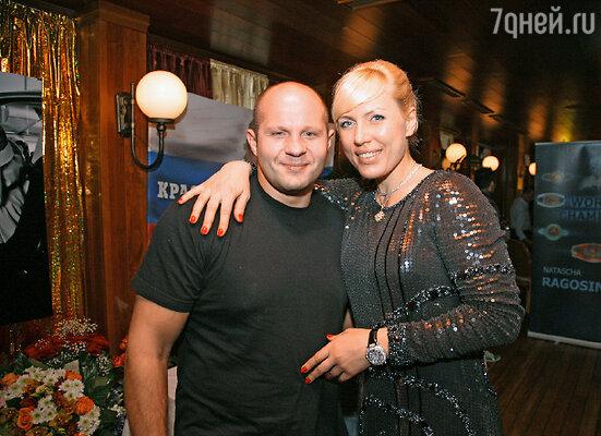 Наталья  Рагозина и  Федор Емельяненко