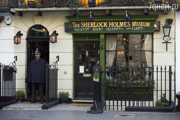 Музей Шерлока Холмса на Бейкер-Стрит