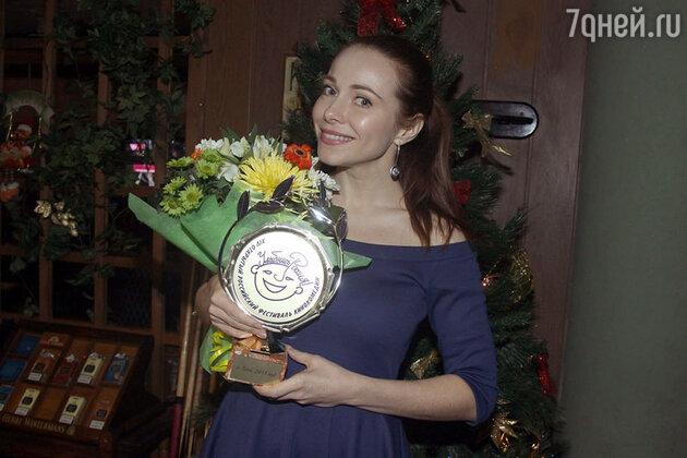 Екатерина Гусева на кинофестивале комедии «Улыбнись, Россия!»