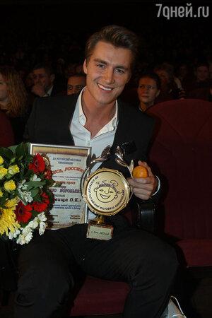 Алексей Воробьев на кинофестивале комедии «Улыбнись, Россия!»