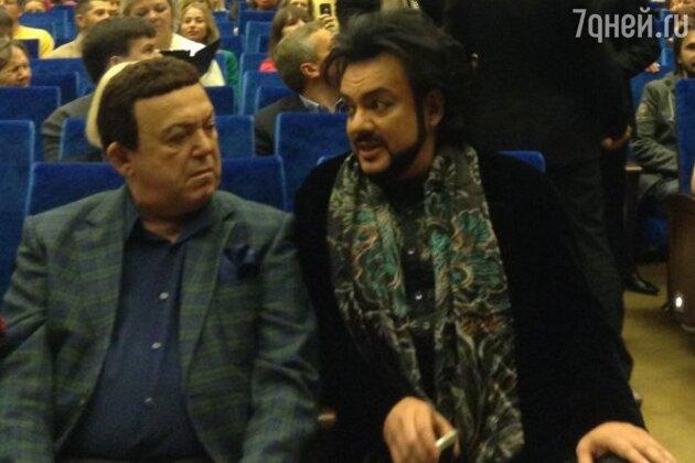 Иосиф Кобзон и Филипп Киркоров