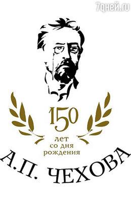 IX международный фестиваль им. А.П. Чехова в Москве