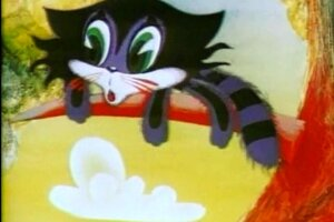 Песня из мультфильма «Чучело-мяучело»