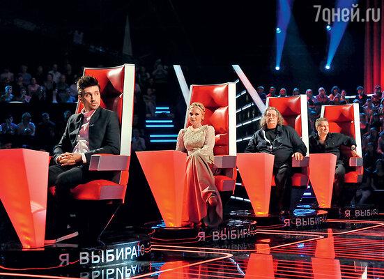 Наставники: Дима Билан, Пелагея, АлександрГрадский и Леонид Агутин