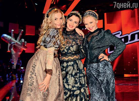 Марию Гойя, Эльмиру Калимуллину иих наставницу Пелагею называли самой красивой командой проекта «Голос»