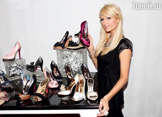 Пэрис Хилтон владеет двумя тысячамипар обуви