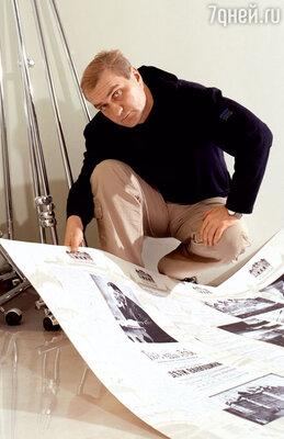 Не поступив в Щукинское училище, Александр Балуев устроился помощником осветителя на «Мосфильм»