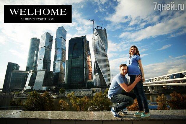 «Welhome: 10 лет с позитивом!»