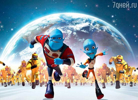 Кадр из мультфильма «Побег с планеты Земля»
