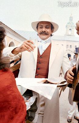 Никита Михалков в роли Паратова в фильме «Жестокий романс». 1984 год