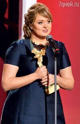 Церемония вручения премии «Золотой орел». 2013 год