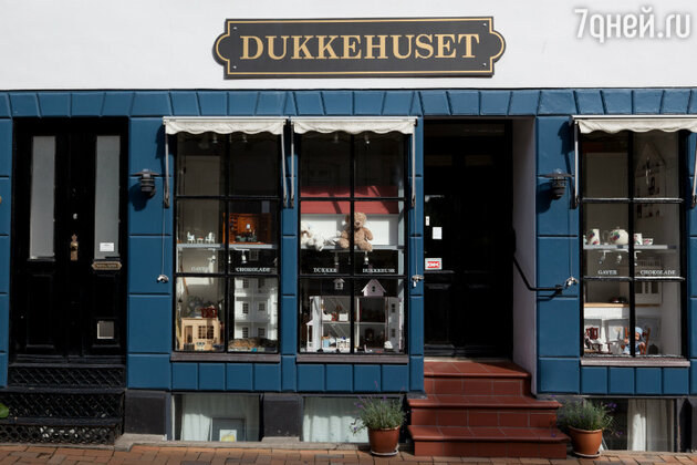 Магазин в историческом центре Оденсе