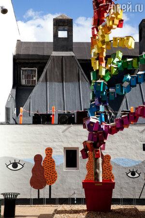 Культурный центр в Оденсе