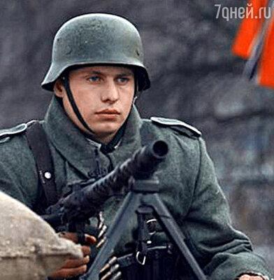 Кадр сериала  «1941»