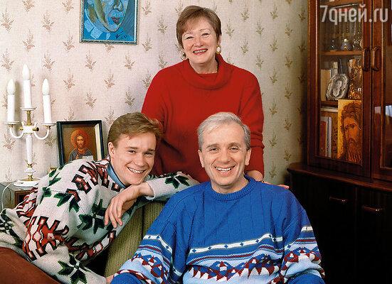 Сережа с родителями