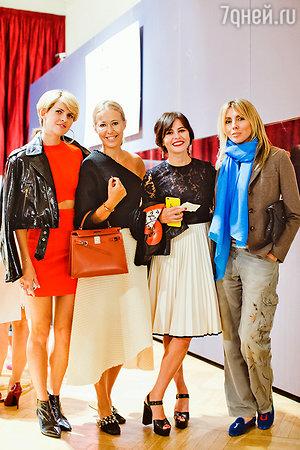 Полина Киценко, Ксения Собчак, Оксана Лаврентьева и Светлана Бондарчук