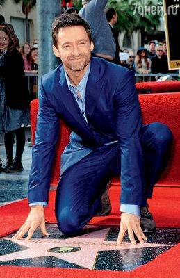 13 декабря наГолливудском бульваре появилась новая звезда. Хью Джекмэн удостоился этой чести после номинации на «Золотой глобус» зароль в«Отверженных»