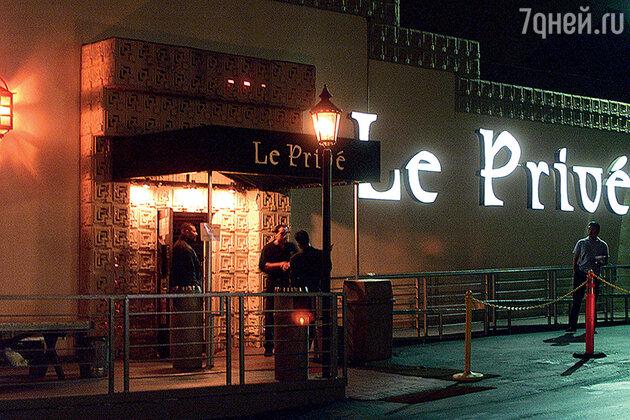 Ночнй клуб Lе Prive