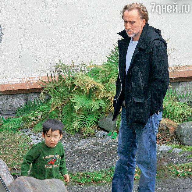 Николас Кейдж с сыном