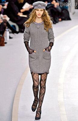 Вязаные платья с легкостью претендуют на сексуальность. Варианты от «Chanel»...